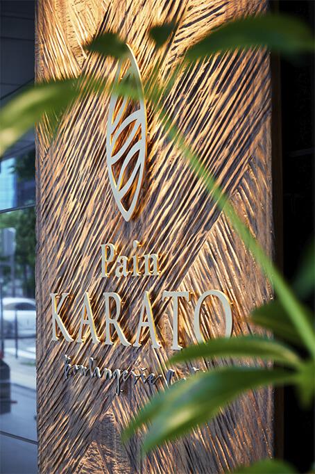 Pain KARATO Boulangerie Café
