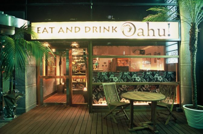 Eat and Drink OAHU!