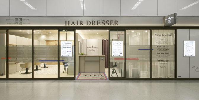 HAIR DRESSER by atelier haruka Haneda Airport