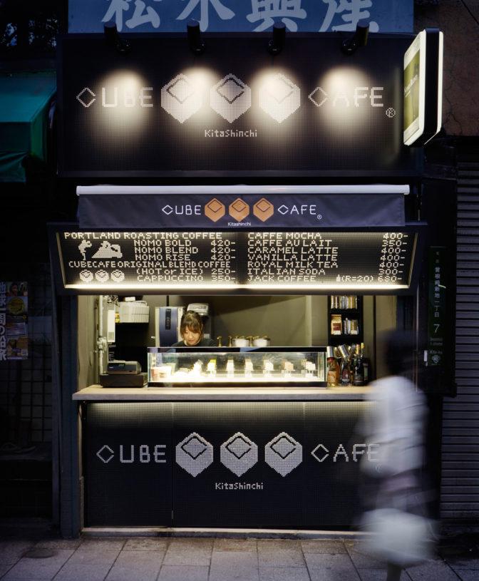 CUBE CAFÉ