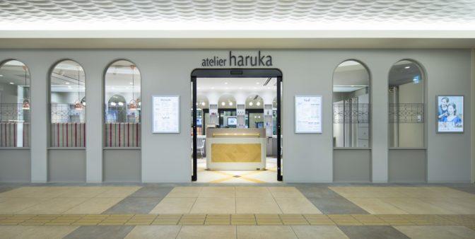 atelier haruka AMU Hakata