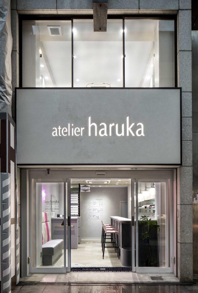 atelier haruka Kawaramachi