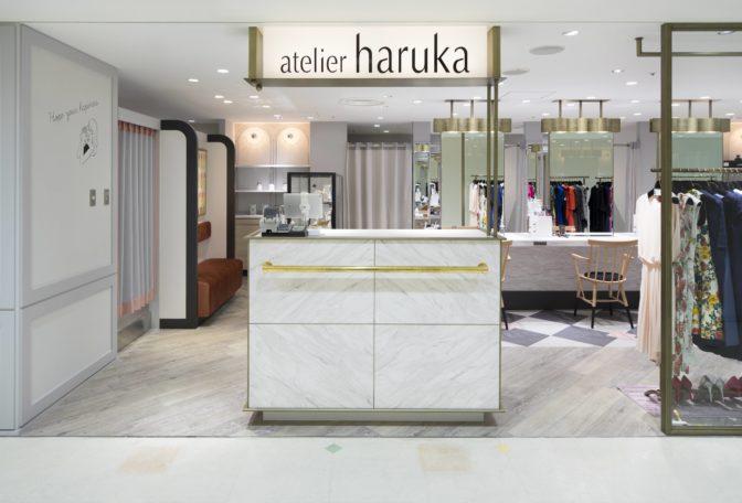 atelier haruka Lumine Shinjuku