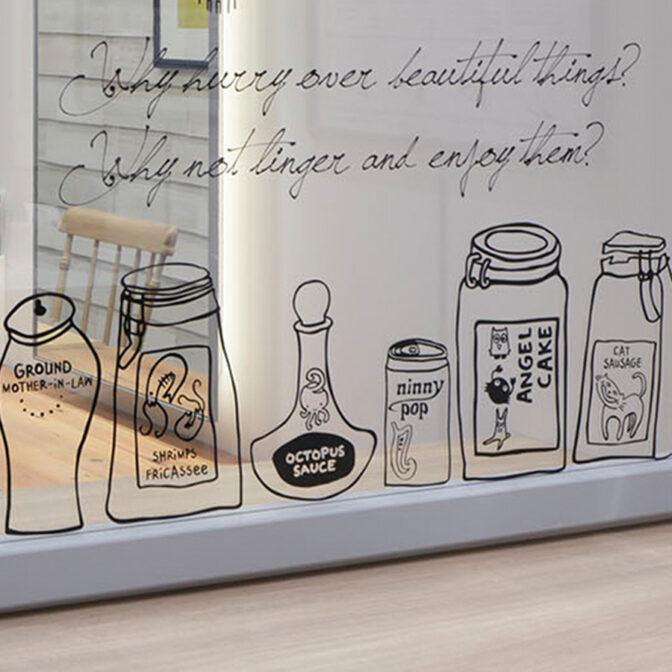 EYE COFFRET * atelier haruka