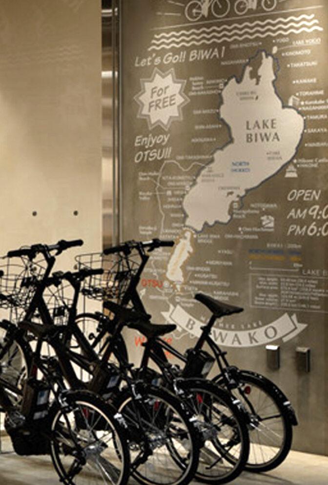 OTSU TOURIST INFORMATION CENTER