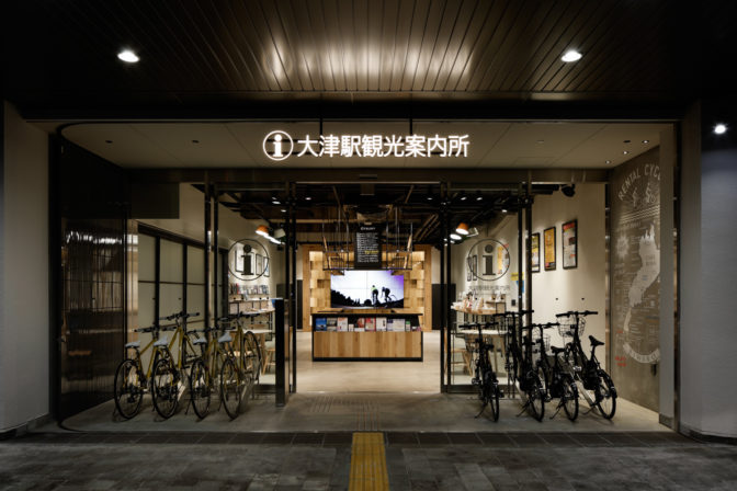 OTSU TOURIST INFORMATION CENTER